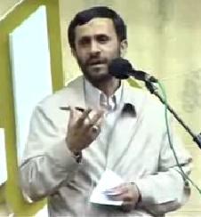 Dr. Mahmud Ahmadi Nejad & Enghelab Eslami